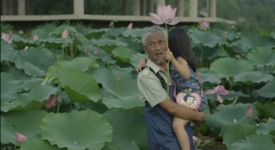 Żubroffka: Nowy Pekin – Nowe chińskie kino