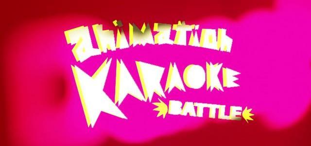 Animation Karaoke Battle!